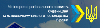 Мінрегіон України