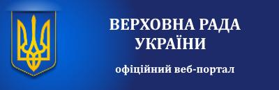 Сайт ВРУ